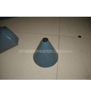 供应排水漏斗厂家|供应优质排水漏斗
