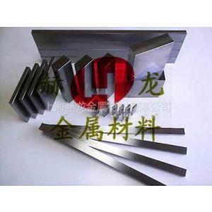 供应批发零售W6高速钢 优质高速钢板W6 W6冲子料 已热处理 高速钢价格