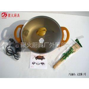 供应金元宝陶瓷锅,电热锅