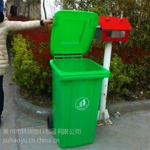 供应芜湖耐酸碱敞口塑料垃圾桶 240L易清洗垃圾桶哪里有