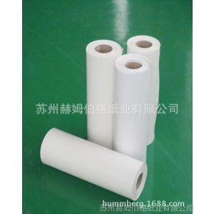 厂家供应数码印花热升华转印纸 服装热转印纸 数码热转印纸批发