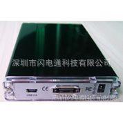 供应ESATA硬盘盒 硬盘盒 ESATA E-SATA 无线硬盘盒 移动硬盘盒