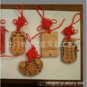 供应热销福字中国结吊牌 其它的节庆用祝福用品