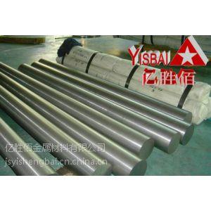 供应16Mnq钢板16Mnq圆钢16Mnq价格