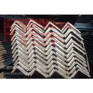 供应70*45*4热镀锌角钢价格