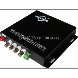 供应HDCVI 光端机