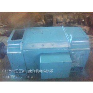 供应广州直流电动机专业维修/直流电动机维修保养要做的维护检查工作