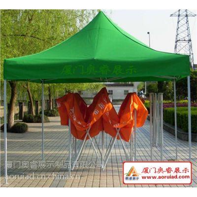 供应厦门奥睿3X3展览帐篷 促销帐篷