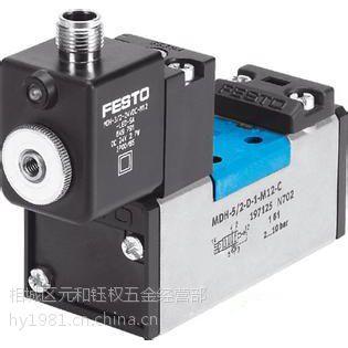 供应德国FESTO费斯托电磁阀CPE10-M1BH-5L-QS-6