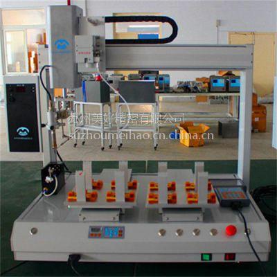 路由器PCB板焊接焊锡 多功能自动点焊机