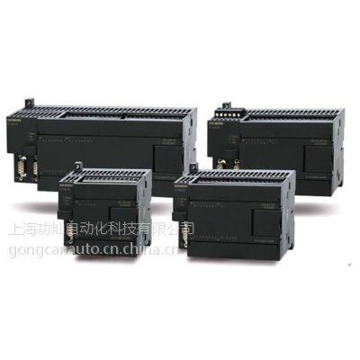 供应西门子CPU224XPCN /CPU226CN