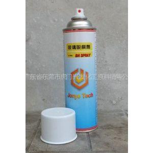 供应耐高温脱模剂 耐高温离型剂 超耐高温离型剂 玻璃脱模剂 离型剂