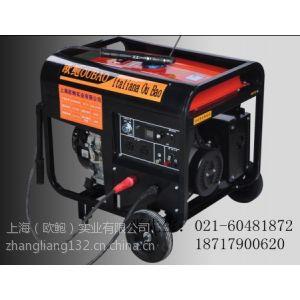 供应250A交流发电电焊机|东北严寒焊接技术