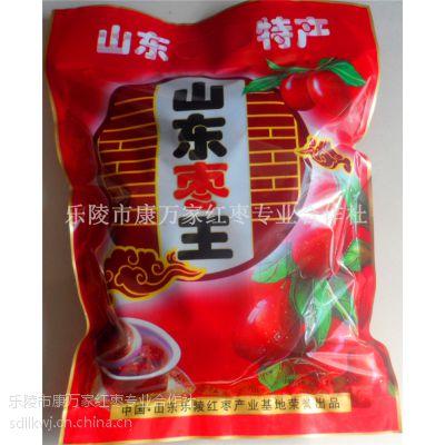 山东大枣供应批发乐陵红枣产地销售