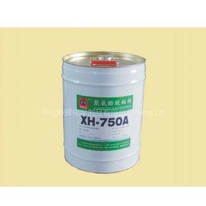 供应聚氨酯复合胶粘剂
