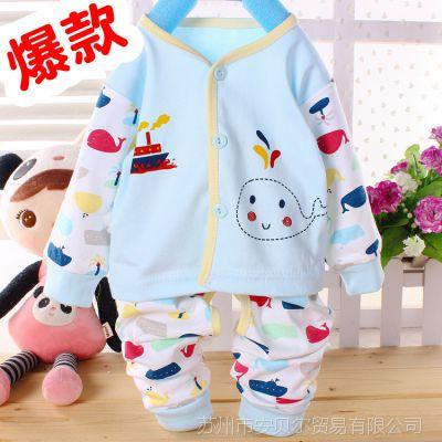 热销2014新款卡通鲸鱼图案 婴儿内衣套装 儿童纯棉内衣套 宝宝套