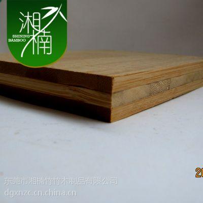 东莞厂家供应湘楠优质家具专用碳化平压纵横竹板材