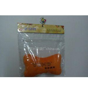供应供应 PVC汽车头枕包装袋