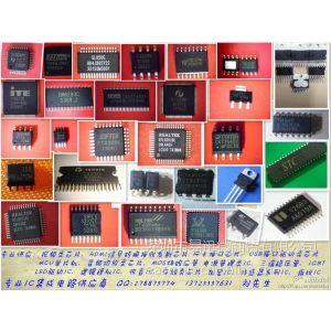 供应供应PT4455系列原装IC电源IC三极管LED驱动IC家电IC视频IC
