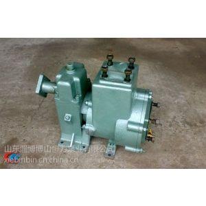 供应80QZF60/90S自吸式洒水车泵