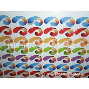 供应【厂家直销】塑胶标签 滴塑塑胶标签 环保透明水晶滴塑滴胶标签