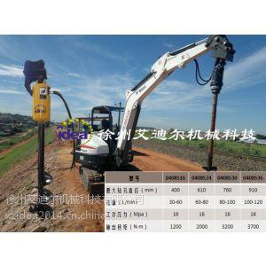 供应挖掘机、滑移装载机螺旋钻