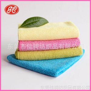 供应【新款】厂家直销批发 礼品毛巾 福利劳保促销创意毛巾订做