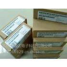 供应批发价出售6AV6643-0DD01-1AX1