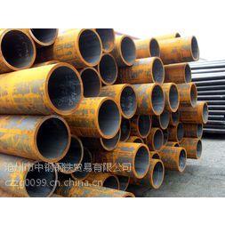 供应大口径20#Q345B材质219-1200直径壁厚5-50MM无缝钢管