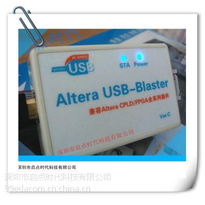 供应Altera USB-Blaster 下载线
