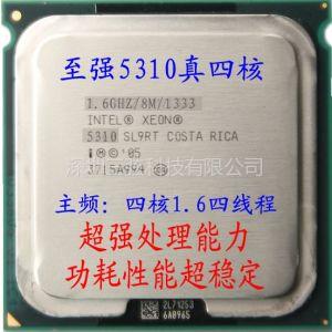 供应G41 771主板可上的至强XEON 真双核E5160 3.0G/4M/1333 CPU
