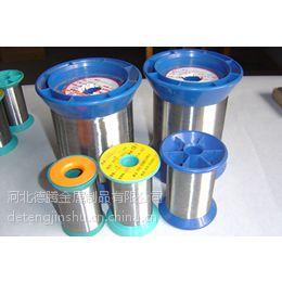 德腾厂家热销(优质)热镀锌铁丝、电镀锌丝、镀锌钢丝报价优惠