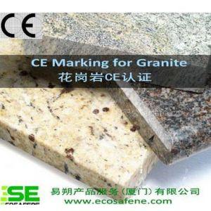供应花岗岩石材CE认证