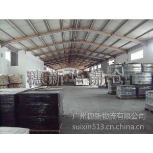 供应广州开发区西区整栋办公楼出租