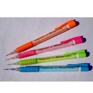 供应辉柏嘉5310活动铅笔