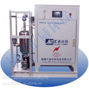 福建汇威罐装水杀菌专用一体式高浓度臭氧发生器HW-OS-50