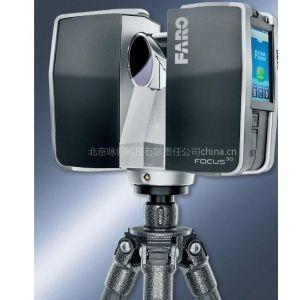 供应大空间三维激光扫描仪 手持式三维激光扫描仪 王雪飞