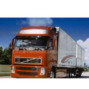 供应石家庄到北京的物流公司专线