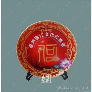 供应供应鑫腾陶瓷厂家,礼品瓷盘价格,大量定做,价格最优