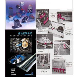 供应通用弹性装置/溶剂回收机
