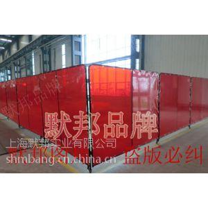 供应供应默邦 防电焊光个隔离屏风,防弧光屏风