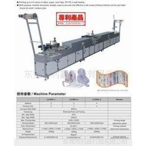 供应平面丝网印刷机 硅胶丝印机 油墨丝印机 织带印刷机