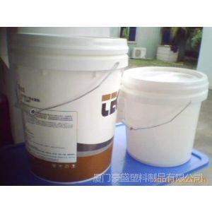 供应厦门塑料桶、厦门涂料桶、厦门机油桶、厦门润滑桶,厦门食品包装