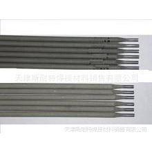 供应金桥D507MoNb|EDCr-A1-15堆焊耐磨焊条D507MoNb|耐磨堆焊焊条