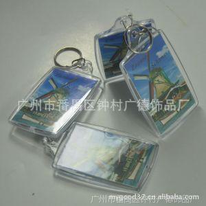 广州厂家供应 亚克力相框钥匙扣 水晶透明 塑料 插纸亚克力钥匙扣
