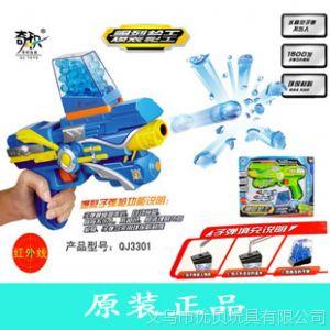 供应正品奇积红外线 爆裂枪王电动玩具水弹枪带红外线配1500发子弹