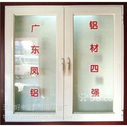 供应天津专业隐形纱窗 断桥铝门窗制作封阳台