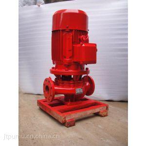 供应xbd建筑消防泵,xbd3.2/15-7.5-hy,xbd8.1/50-150-460