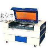 供应激光切割机(二氧化碳) 75118