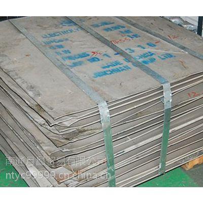 供应供应1#金川电解镍,高纯度,含量≥99.96%